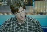Кадр изо фильма Брат 0