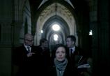 Сцена из фильма Отключка / Blackout (2012)