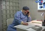 Кадр с фильма Тайны следствия торрент 005227 работник 0