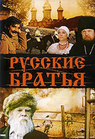 Смотреть бесплатно русский фото торрент фото 171-128
