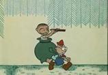 Сцена изо фильма Веселая карусель. Сборник мультфильмов (1969) Веселая неразбериха подмостки 0