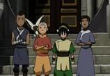 Сцена с фильма Аватар: Легенда об Аанге (Последний Маг Воздуха) / Avatar: The Last Airbender (2005)