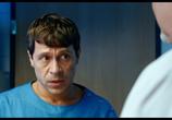 Кадр изо фильма Смешанные чувства