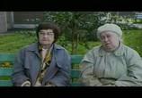 Кадр изо фильма Возвращение Мухтара торрент 001393 люди 0