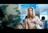 Кадр с фильма Август. Восьмого торрент 09112 люди 0