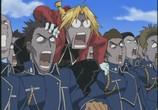 Сцена из фильма Стальной алхимик / Fullmetal Alchemist (Hagane no renkinjutsushi) (2003) Стальной алхимик сцена 9