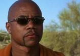 Сцена с фильма Джерри Магуайер / Jerry Maguire (1996) Джерри Магуайер