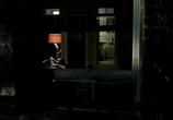 Кадр с фильма Форс-мажоры