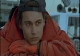Сцена изо фильма Аризонская самообман / Arizona Dream (1992) Аризонская греза подмостки 0
