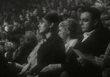 Долгая счастливая жизнь фильм 1966