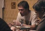 Кадр с фильма Дурак торрент 015028 люди 0