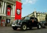 Кадр изо фильма Гитлер капут торрент 0973 мужчина 0