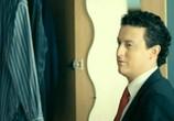 Сцена из фильма Универ. Новая общага (2011) Универ. Новая общага сцена 5