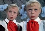 Сцена с фильма Королевство кривых зеркал (1963) Королевство кривых зеркал
