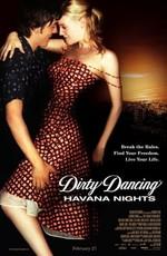 Грязные танцы 0: Гаванские ночи / Dirty Dancing 0: Havana Nights (2004)