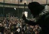 Кадр с фильма Аноним торрент 080052 эпизод 0