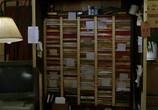 Кадр изо фильма Четыре комнаты торрент 071967 сцена 0