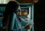 Кадр с фильма Неуправляемый торрент 03594 люди 0