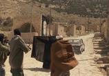 Кадр с фильма Забивание камнями Сорайи М. торрент 070829 сцена 0