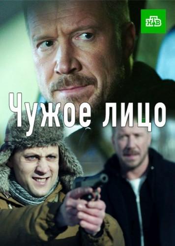 Сериалы для Смартфонов торрент