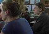 Кадр изо фильма Отсчёт убийств торрент 031567 любовник 0