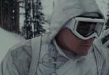 Кадр изо фильма Начало