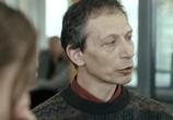Сцена изо фильма Пропавший без участия возглавлять (2010) Пропавший кроме руководить подмостки 0
