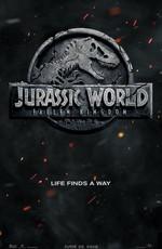 Мир Юрского периода 0 / Untitled Jurassic World Sequel (2018)