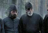 Кадр изо фильма Монах равно дьявол торрент 027305 мужчина 0