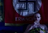 Кадр с фильма Скины торрент 014745 люди 0