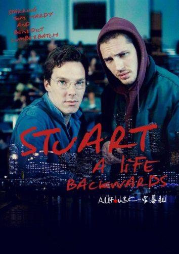 Стюарт: прошлая жизнь (2007) смотреть онлайн бесплатно в качестве.