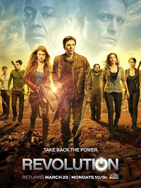Революция телесериал 3 сезон дата выхода