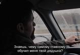 Кадр изо фильма Пленницы торрент 040894 сцена 0