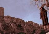 Кадр изо фильма Страсти Христовы торрент 079883 план 0