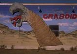 Кадр изо фильма Дрожь земли 0: Возвращение чудовищ торрент 033113 любовник 0