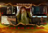 Кадр с фильма Орда