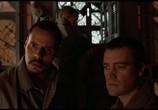 Кадр с фильма Куб торрент 00602 работник 0