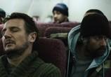 Кадр с фильма Схватка торрент 04117 люди 0