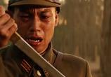 Кадр с фильма Росомаха: Бессмертный