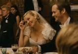 Сцена с фильма Меланхолия / Melancholia (2011) Меланхолия театр 0