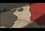 Сцена из фильма Вторая мировая война. За закрытыми дверьми / World War Two. Behind Closed Doors (2008) Вторая мировая война. За закрытыми дверьми сцена 2