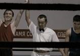 Сцена с фильма Рэкетир (2007) Рэкетир