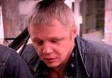 Сцена из фильма Раскрутка (2010)