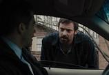 Кадр с фильма Пленницы торрент 038422 ухажер 0