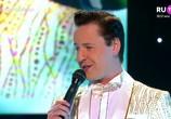 Сцена из фильма Витас - Концерт 15 лет с вами (2014) Витас - Концерт 15 лет с вами сцена 2
