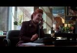 Кадр с фильма Афера Томаса Крауна торрент 00103 любовник 0