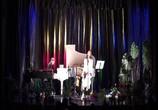 Сцена из фильма Татьяна Зыкина – Пиано-Весна (2012) Татьяна Зыкина – Пиано-Весна сцена 3