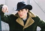 Сцена с фильма Горбатая взгорок / Brokeback Mountain (2006) Горбатая гора