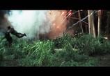 Кадр с фильма Слезы солнца торрент 00096 ухажер 0