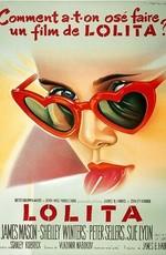 Кадры из фильма «Лолита» / 1962